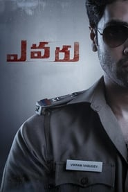 Evaru (2019) DVDScr Telugu Full Movie Watch Online Free