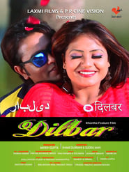 Dilbar 2021 Hindi Movie AMZN WebRip 400mb 480p 1.2GB 720p 4GB 8GB 1080p