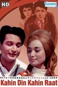 Kahin Din Kahin Raat 1968