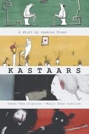 Kastaars (2017)
