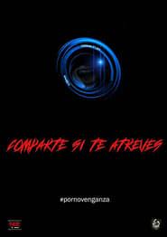 #pornovenganza (2019)