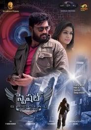 Special (Telugu)