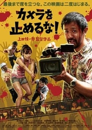 Assistir One Cut of the Dead Online Dublado e Legendado