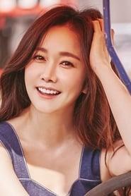 Photo de Kim Min-seo Yoo Chae-kyung