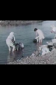 Un feudo d'acqua 1972