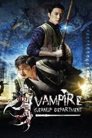 Vampire Cleanup Department
