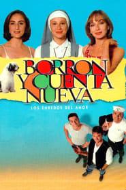 Borrón y cuenta nueva 1998