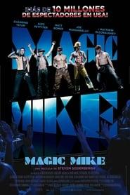 Magic Mike 2012