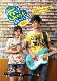 Nonton SuckSeed (2011) Film Subtitle Indonesia Streaming Movie Download