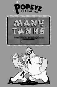 Many Tanks 1942