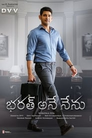 Bharat Ane Nenu (2018) Telugu Full Movie Watch Online Free