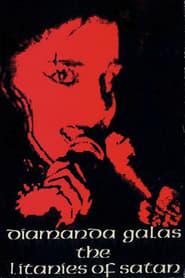 Diamanda Galas - The Litanies of Satan