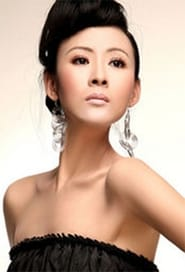 Song Wenjia
