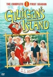 Gilligan's Island: Season 1