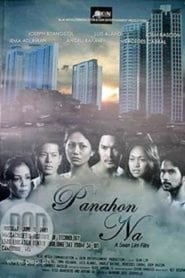 Panahon na 2009 Full Movie