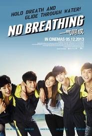 No Breathing 2013 HD | монгол хэлээр