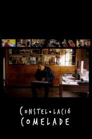 Constel·lació Comelade (2020)