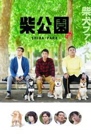 Shiba Park (2019) CDA Online Cały Film Zalukaj Online cda
