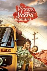Vinara sodara veera kumara (2019) Hindi dubbed movie download HDRip 480p, 720p & 1080p | GDrive