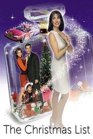 Коледни желания (1997)