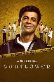 Sunflower 2021