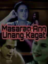 Watch Masarap ang unang kagat (1998)