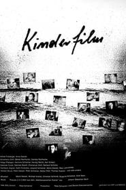 Kinderfilm (1985)