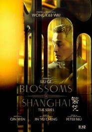 Blossoms Shanghai (2021)
