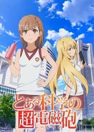 A Certain Scientific Railgun: Season 3