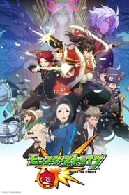 Monster Strike Season 1 Episode 26