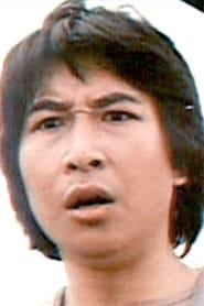 Luk Chu-Sek