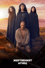 Lambs of God-Azwaad Movie Database