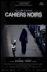 Black Notebooks (2021)