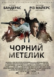 Black Butterfly -  - Azwaad Movie Database