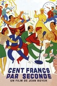 Cent francs par seconde 1953