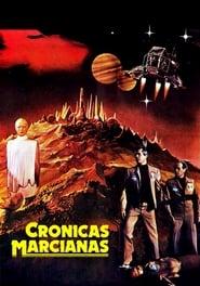 Cronicas Marcianas 1980