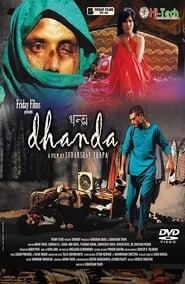 Dhanda 2012