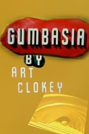 Gumbasia 1955