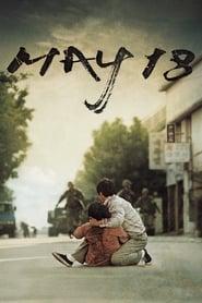 May 18 (2007) Sub Indo