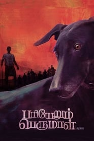 Pariyerum Perumal (2018) Tamil Movie Watch Online