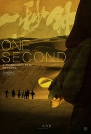 One Second (2020) poster