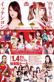 TJP Tokyo Joshi Pro '19 [2019]