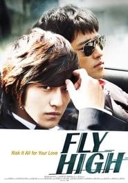Fly High (2009) Sub Indo