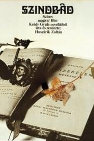 Sinbad (1971)