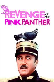 La venganza de la pantera rosa