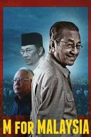 مشاهدة فيلم M for Malaysia مترجم