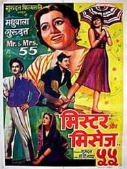 Poster del film Mr. & Mrs. '55