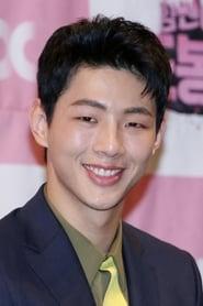 Photo de Ji Soo In Kook-Doo