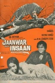 Jaanwar Aur Insaan 1972