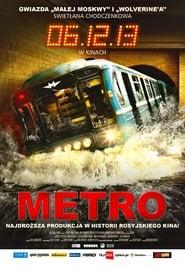 Metro film online